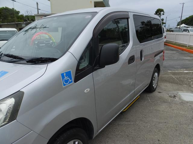 「日産」「NV200バネットバン」「ミニバン・ワンボックス」「沖縄県」の中古車24