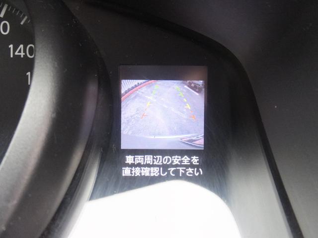 「日産」「NV200バネットバン」「ミニバン・ワンボックス」「沖縄県」の中古車38