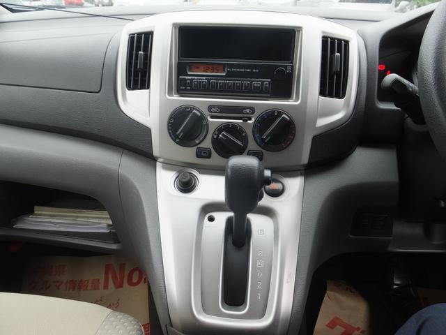 「日産」「NV200バネットバン」「ミニバン・ワンボックス」「沖縄県」の中古車40