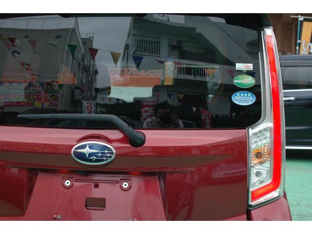 カスタムR スマートアシスト ナビ・フルセグ・DVD・MSV・Bluetooth・バックカメラ オートライト LEDライト アイドリングストップ プッシュスタート スマートキー 横滑り防止装置 踏み間違い防止装置 純正アルミ(18枚目)
