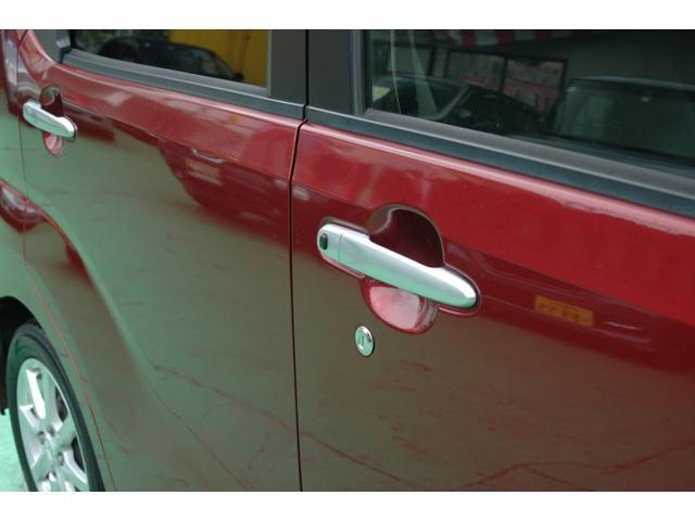 カスタムR スマートアシスト ナビ・フルセグ・DVD・MSV・Bluetooth・バックカメラ オートライト LEDライト アイドリングストップ プッシュスタート スマートキー 横滑り防止装置 踏み間違い防止装置 純正アルミ(21枚目)