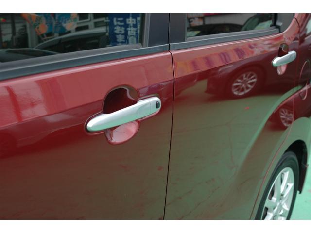 カスタムR スマートアシスト ナビ・フルセグ・DVD・MSV・Bluetooth・バックカメラ オートライト LEDライト アイドリングストップ プッシュスタート スマートキー 横滑り防止装置 踏み間違い防止装置 純正アルミ(23枚目)