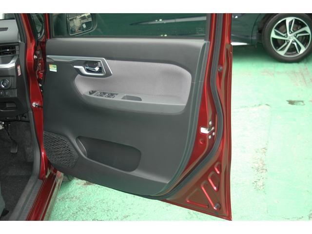 カスタムR スマートアシスト ナビ・フルセグ・DVD・MSV・Bluetooth・バックカメラ オートライト LEDライト アイドリングストップ プッシュスタート スマートキー 横滑り防止装置 踏み間違い防止装置 純正アルミ(28枚目)