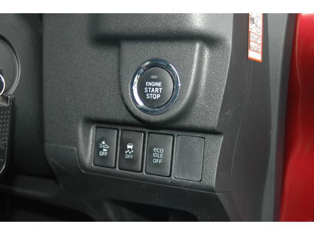 カスタムR スマートアシスト ナビ・フルセグ・DVD・MSV・Bluetooth・バックカメラ オートライト LEDライト アイドリングストップ プッシュスタート スマートキー 横滑り防止装置 踏み間違い防止装置 純正アルミ(44枚目)
