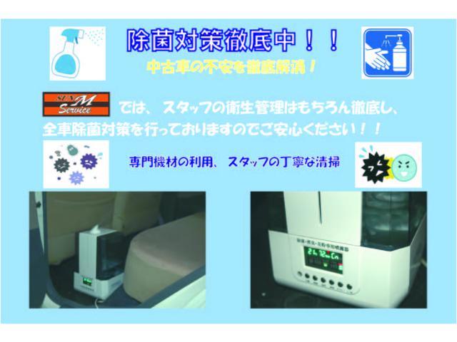 ハイウェイスター ターボ ツートンカラー アラウンドビューモニター ナビ・フルセグ・DVD/Bluetooth デュアルパワースライドドア ICターボ 純正15インチアルミ 横滑り防止装置(2枚目)