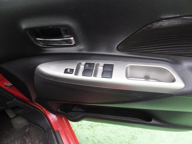 ハイウェイスター ターボ ツートンカラー アラウンドビューモニター ナビ・フルセグ・DVD/Bluetooth デュアルパワースライドドア ICターボ 純正15インチアルミ 横滑り防止装置(28枚目)