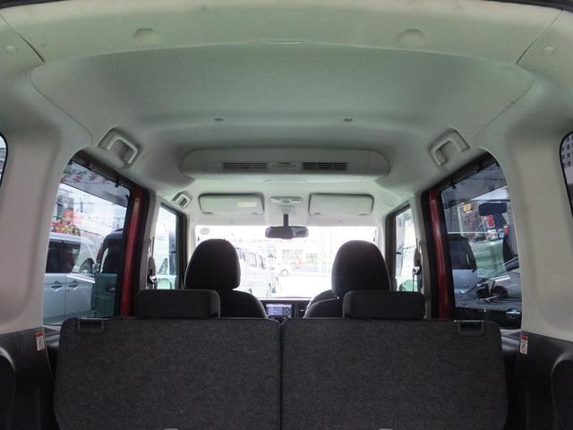 ハイウェイスター ターボ ツートンカラー アラウンドビューモニター ナビ・フルセグ・DVD/Bluetooth デュアルパワースライドドア ICターボ 純正15インチアルミ 横滑り防止装置(31枚目)