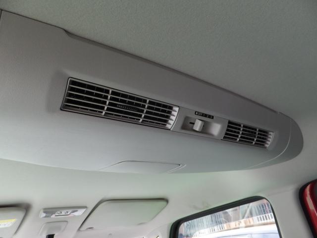ハイウェイスター ターボ ツートンカラー アラウンドビューモニター ナビ・フルセグ・DVD/Bluetooth デュアルパワースライドドア ICターボ 純正15インチアルミ 横滑り防止装置(33枚目)