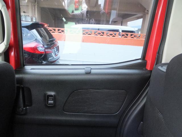 ハイウェイスター ターボ ツートンカラー アラウンドビューモニター ナビ・フルセグ・DVD/Bluetooth デュアルパワースライドドア ICターボ 純正15インチアルミ 横滑り防止装置(34枚目)
