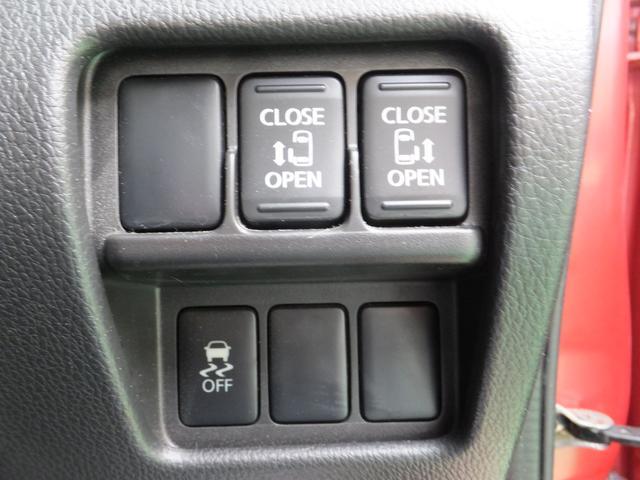 ハイウェイスター ターボ ツートンカラー アラウンドビューモニター ナビ・フルセグ・DVD/Bluetooth デュアルパワースライドドア ICターボ 純正15インチアルミ 横滑り防止装置(38枚目)