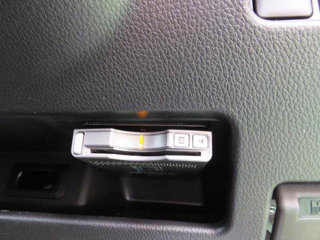 ハイウェイスター ターボ ツートンカラー アラウンドビューモニター ナビ・フルセグ・DVD/Bluetooth デュアルパワースライドドア ICターボ 純正15インチアルミ 横滑り防止装置(39枚目)