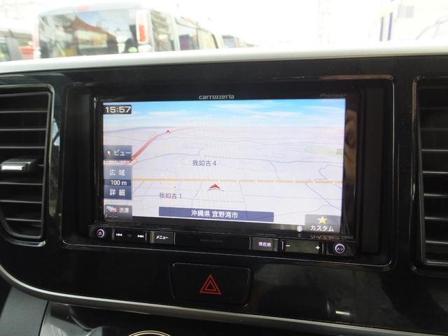 ハイウェイスター ターボ ツートンカラー アラウンドビューモニター ナビ・フルセグ・DVD/Bluetooth デュアルパワースライドドア ICターボ 純正15インチアルミ 横滑り防止装置(43枚目)