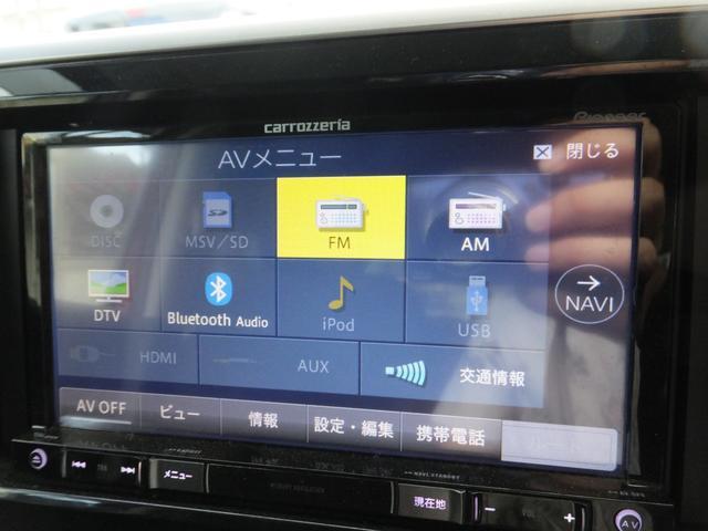 ハイウェイスター ターボ ツートンカラー アラウンドビューモニター ナビ・フルセグ・DVD/Bluetooth デュアルパワースライドドア ICターボ 純正15インチアルミ 横滑り防止装置(44枚目)