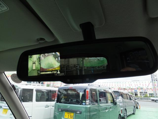 ハイウェイスター ターボ ツートンカラー アラウンドビューモニター ナビ・フルセグ・DVD/Bluetooth デュアルパワースライドドア ICターボ 純正15インチアルミ 横滑り防止装置(45枚目)