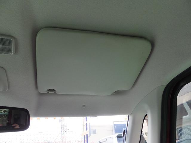 ハイウェイスター ターボ ツートンカラー アラウンドビューモニター ナビ・フルセグ・DVD/Bluetooth デュアルパワースライドドア ICターボ 純正15インチアルミ 横滑り防止装置(46枚目)