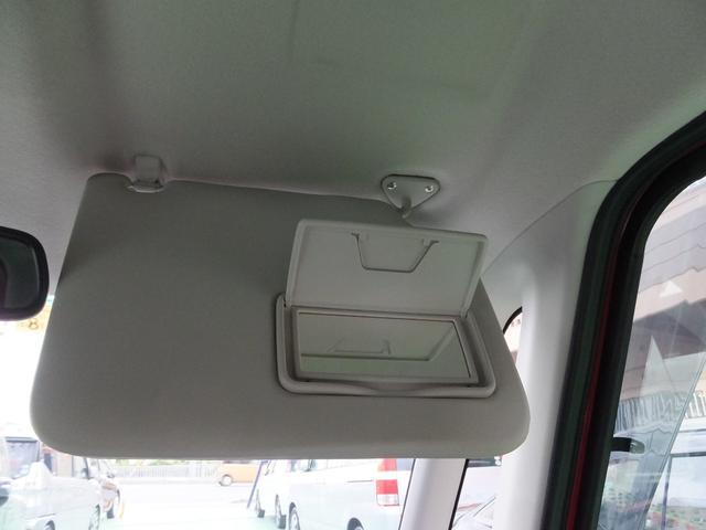 ハイウェイスター ターボ ツートンカラー アラウンドビューモニター ナビ・フルセグ・DVD/Bluetooth デュアルパワースライドドア ICターボ 純正15インチアルミ 横滑り防止装置(47枚目)