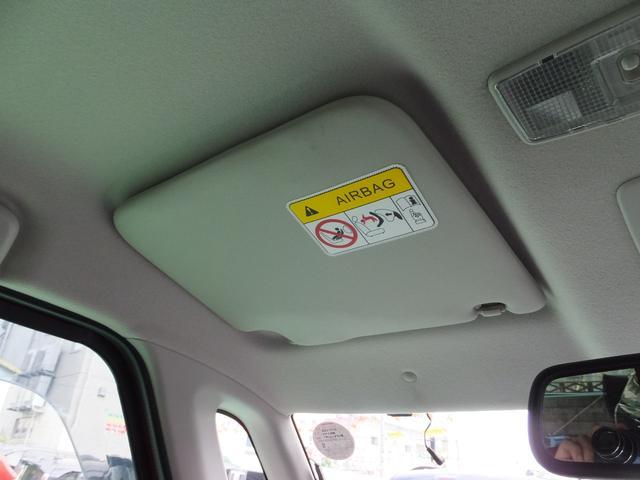 ハイウェイスター ターボ ツートンカラー アラウンドビューモニター ナビ・フルセグ・DVD/Bluetooth デュアルパワースライドドア ICターボ 純正15インチアルミ 横滑り防止装置(48枚目)