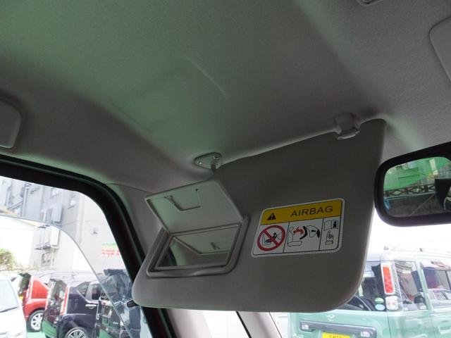 ハイウェイスター ターボ ツートンカラー アラウンドビューモニター ナビ・フルセグ・DVD/Bluetooth デュアルパワースライドドア ICターボ 純正15インチアルミ 横滑り防止装置(49枚目)
