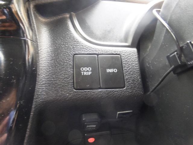 ハイブリッドMV デュアルカメラブレーキサポート 左側パワスライドドア ナビ/テレビ バックカメラ(27枚目)