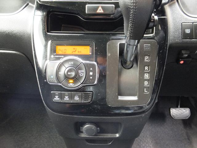 ハイブリッドMV デュアルカメラブレーキサポート 左側パワスライドドア ナビ/テレビ バックカメラ(31枚目)