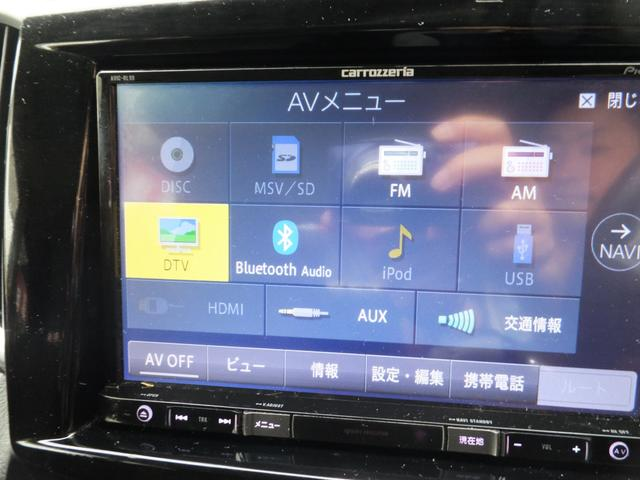 ハイブリッドMV デュアルカメラブレーキサポート 左側パワスライドドア ナビ/テレビ バックカメラ(32枚目)