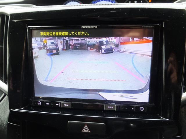 ハイブリッドMV デュアルカメラブレーキサポート 左側パワスライドドア ナビ/テレビ バックカメラ(33枚目)