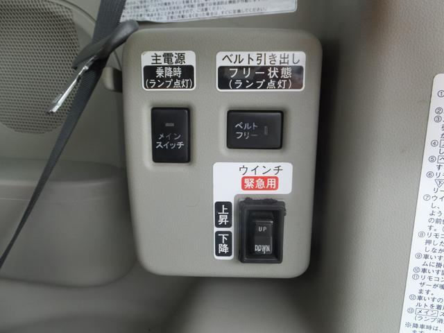 L SAII 福祉車両 スローパー 電動ウインチ スマートアシスト ドライブレコーダー(13枚目)