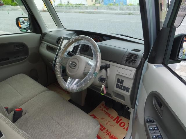 L SAII 福祉車両 スローパー 電動ウインチ スマートアシスト ドライブレコーダー(18枚目)