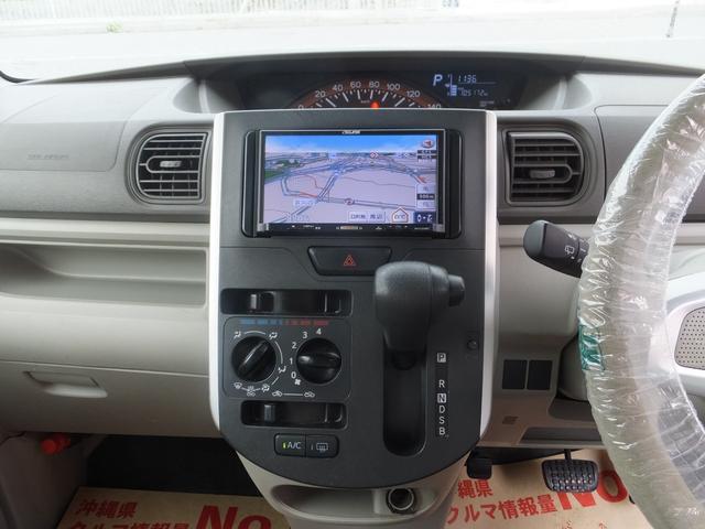 L SAII 福祉車両 スローパー 電動ウインチ スマートアシスト ドライブレコーダー(25枚目)