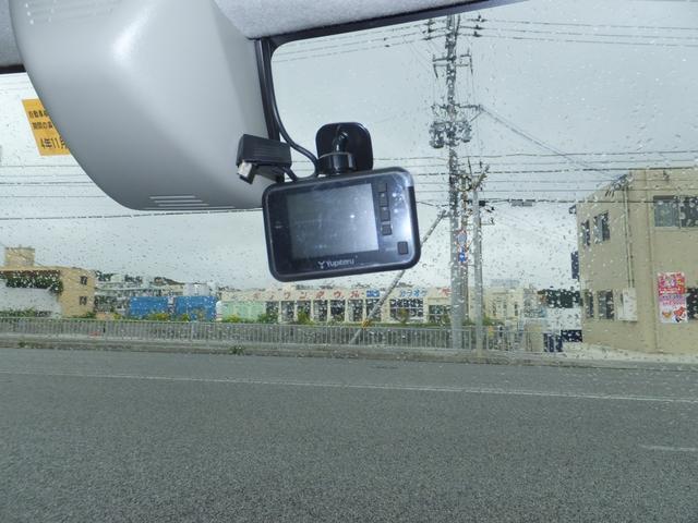 L SAII 福祉車両 スローパー 電動ウインチ スマートアシスト ドライブレコーダー(28枚目)