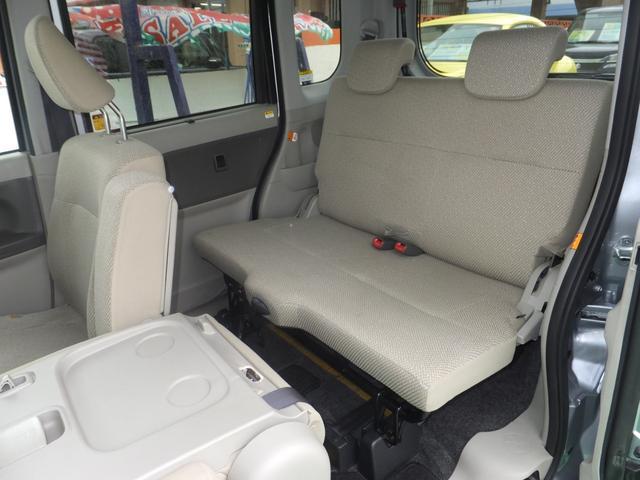 L SAII 福祉車両 スローパー 電動ウインチ スマートアシスト ドライブレコーダー(31枚目)