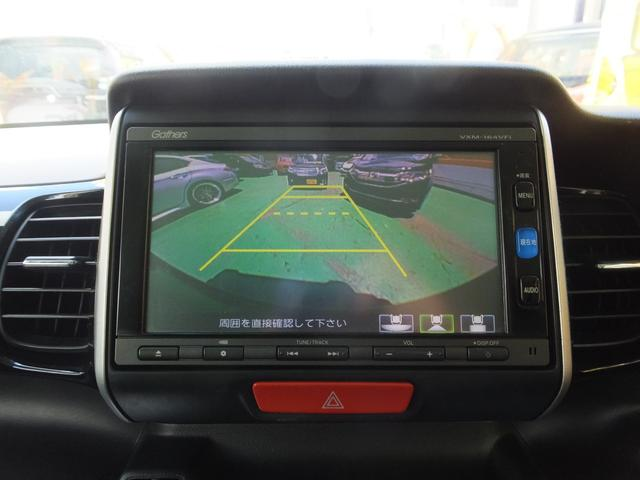 G・ターボLパッケージ 両側パワースライドドア バックカメラ Bluetoothオーディオ ETC パドルシフト(25枚目)