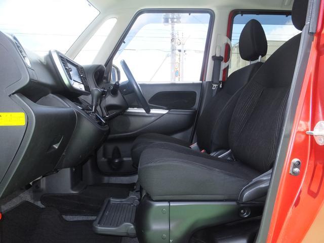 ハイウェイスター X 助手席リフトアップシート アラウンドビューモニター エマージェンシーブレーキ ETC 左側パワースライド(7枚目)
