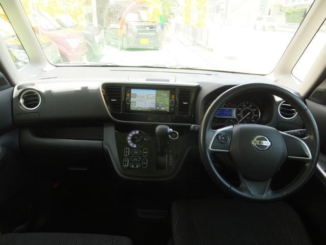 ハイウェイスター X 助手席リフトアップシート アラウンドビューモニター エマージェンシーブレーキ ETC 左側パワースライド(18枚目)
