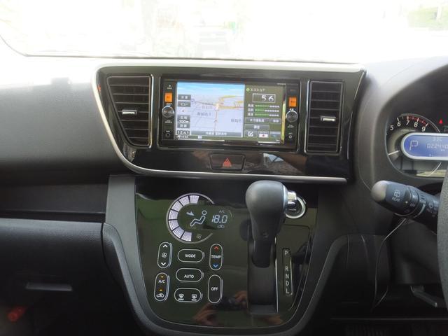 ハイウェイスター X 助手席リフトアップシート アラウンドビューモニター エマージェンシーブレーキ ETC 左側パワースライド(27枚目)