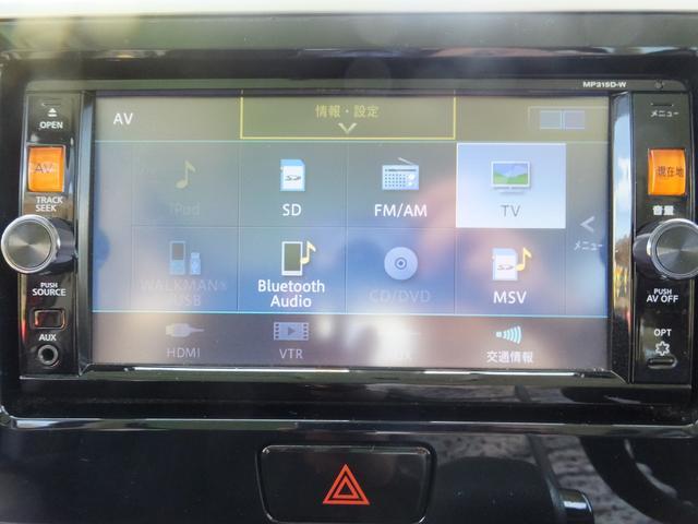 ハイウェイスター X 助手席リフトアップシート アラウンドビューモニター エマージェンシーブレーキ ETC 左側パワースライド(28枚目)
