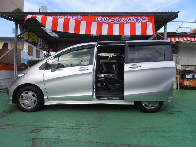 福祉車両 助手席リフトアップシート 左側パワースライドドア ETC スマートキー(6枚目)