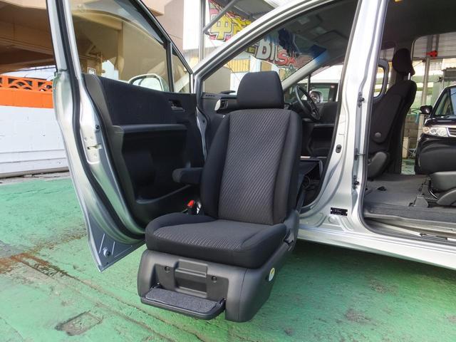 福祉車両 助手席リフトアップシート 左側パワースライドドア ETC スマートキー(8枚目)