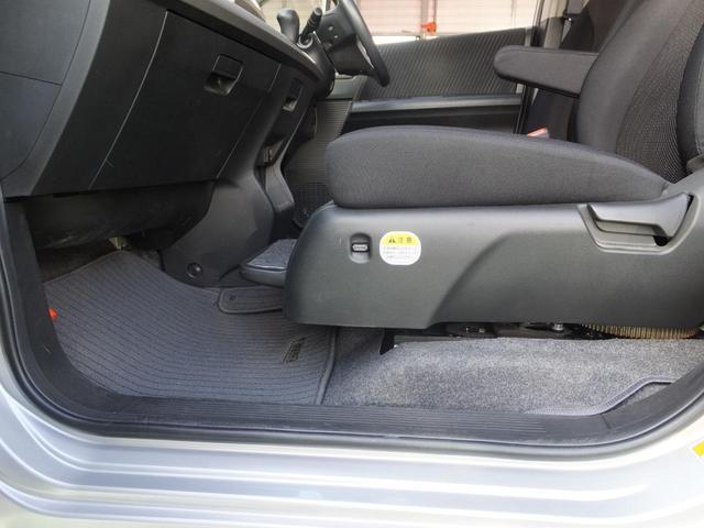 福祉車両 助手席リフトアップシート 左側パワースライドドア ETC スマートキー(10枚目)