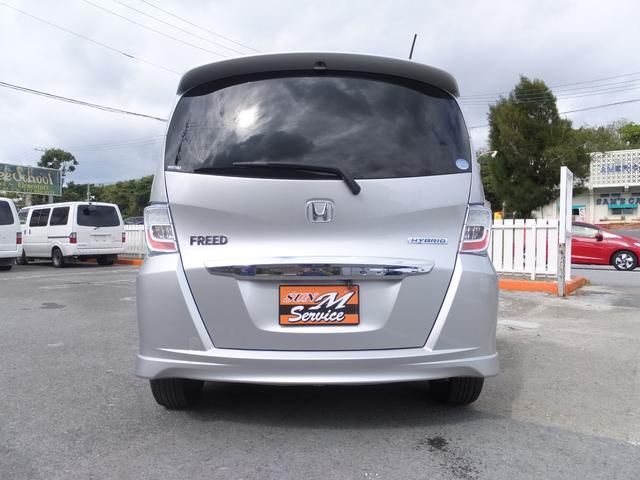 福祉車両 助手席リフトアップシート 左側パワースライドドア ETC スマートキー(13枚目)