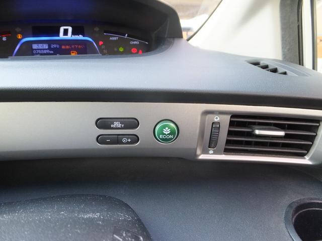 福祉車両 助手席リフトアップシート 左側パワースライドドア ETC スマートキー(19枚目)