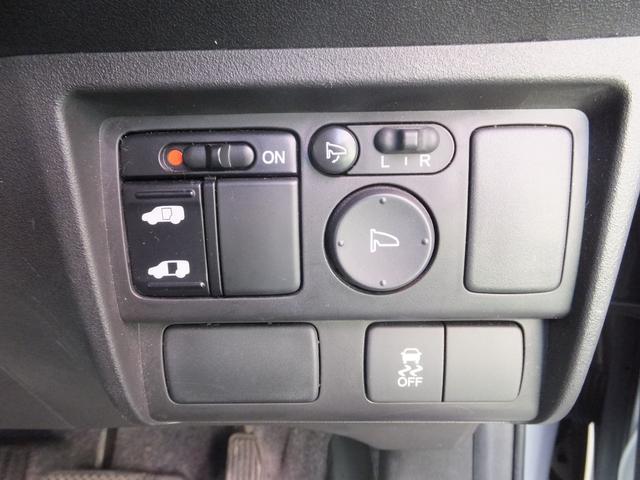 福祉車両 助手席リフトアップシート 左側パワースライドドア ETC スマートキー(21枚目)