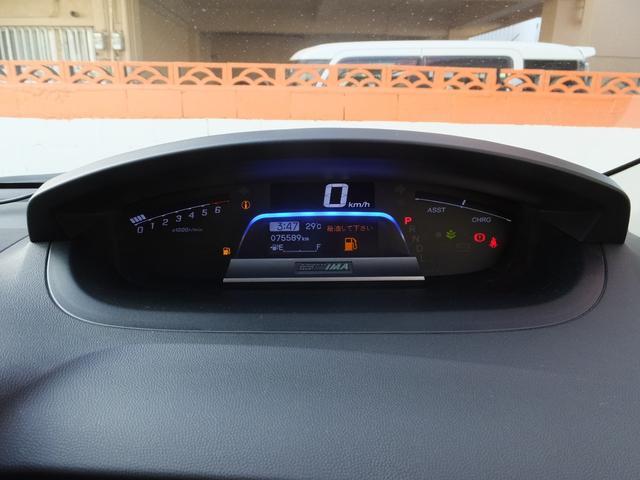 福祉車両 助手席リフトアップシート 左側パワースライドドア ETC スマートキー(22枚目)