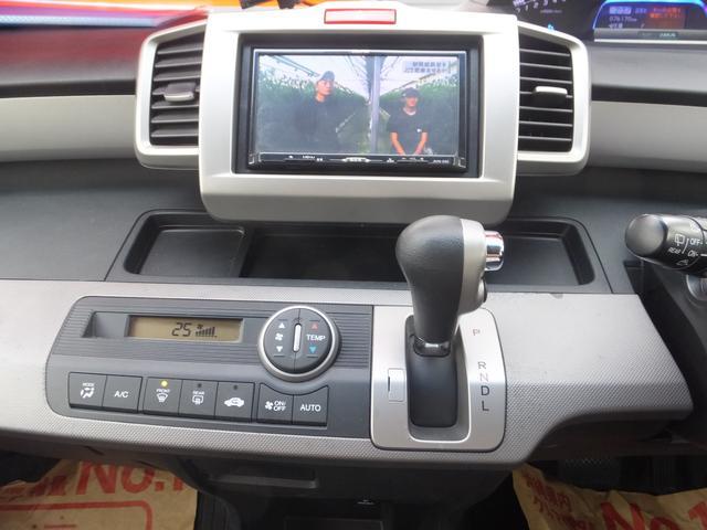 福祉車両 助手席リフトアップシート 左側パワースライドドア ETC スマートキー(23枚目)