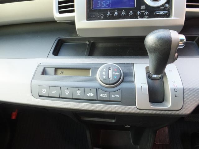 福祉車両 助手席リフトアップシート 左側パワースライドドア ETC スマートキー(24枚目)