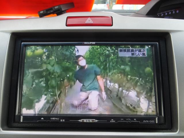 福祉車両 助手席リフトアップシート 左側パワースライドドア ETC スマートキー(25枚目)