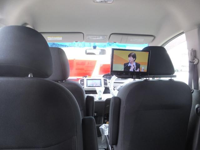 福祉車両 助手席リフトアップシート 左側パワースライドドア ETC スマートキー(32枚目)