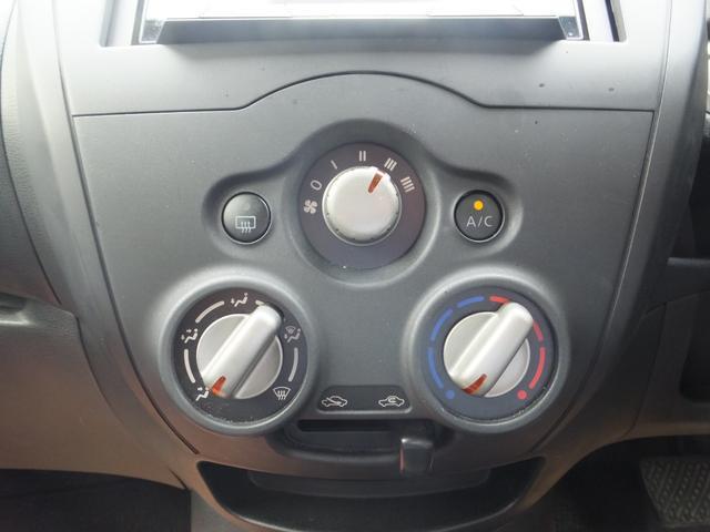 X レーダーブレーキ アラウンドビューモニター スマートルームミラー プッシュスタート ETC クリアランスソナー(18枚目)