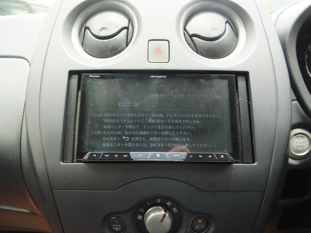 X レーダーブレーキ アラウンドビューモニター スマートルームミラー プッシュスタート ETC クリアランスソナー(19枚目)