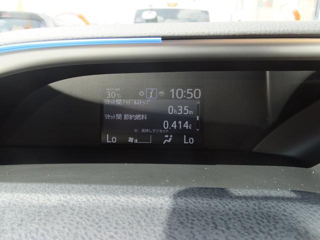 ZS 煌 両側パワースライドドア トヨタセーフティーセンス LED バックカメラ クルーズコントロール(25枚目)